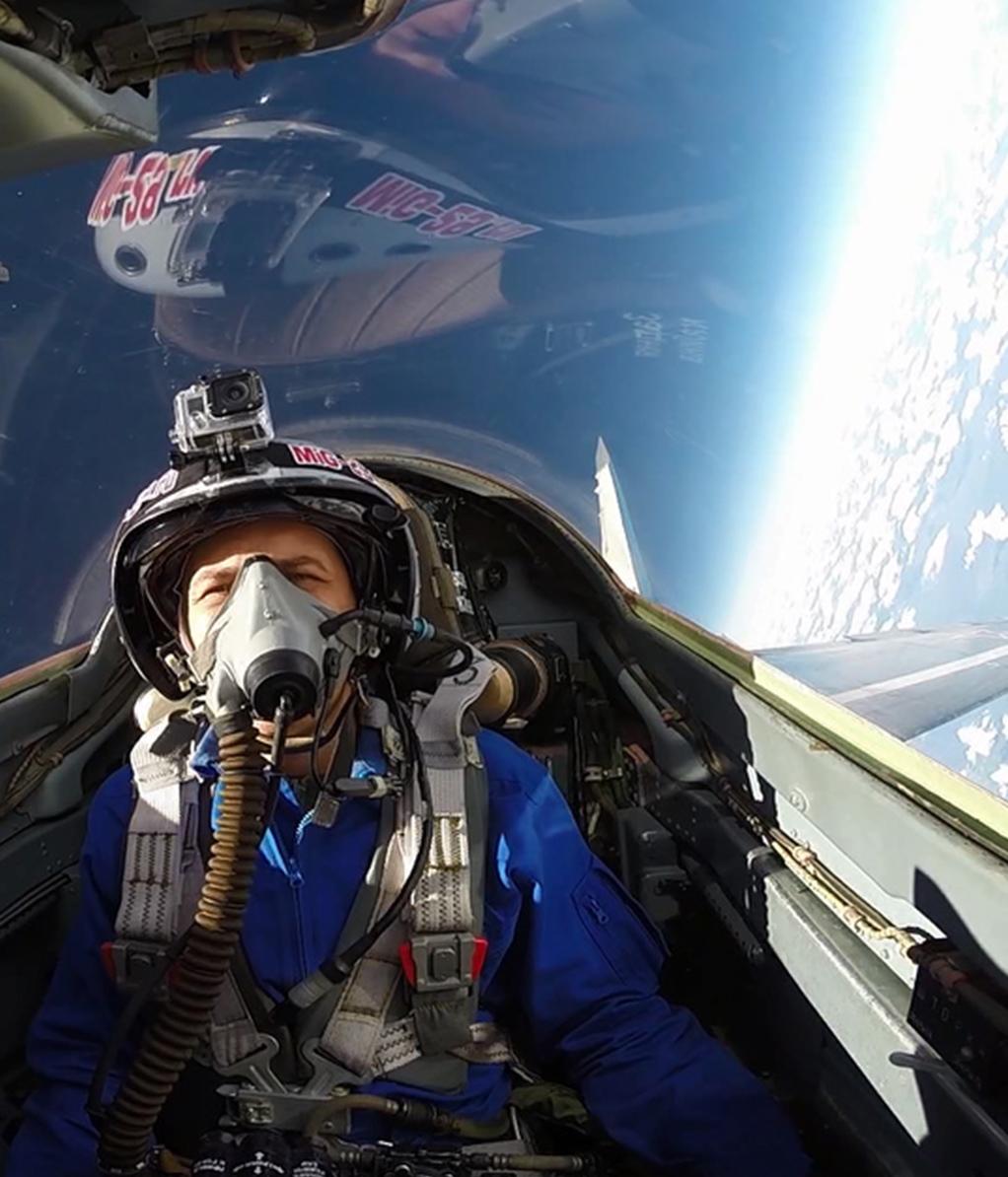 MiG Cockpit